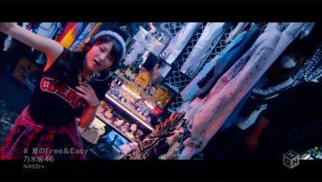 Nogizaka46 – Natsu no Free&Easy (M-ON!).mp4
