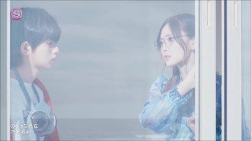 Nogizaka46 – Noyouna Sonzai (SSTV+).mp4