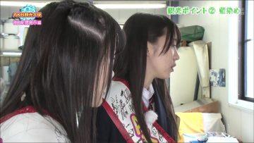150423 AKB Kanko Taishi ep24 (Mogi Shinobu, Okawa Rio).mp4