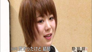 150516 AKB48 Tabi Shojo ep06.mp4