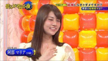 150527 Bokura ga Kangaeru Yoru Ep07.mp4
