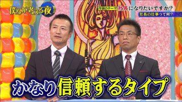 150603 Bokura ga Kangaeru Yoru Ep08.mp4