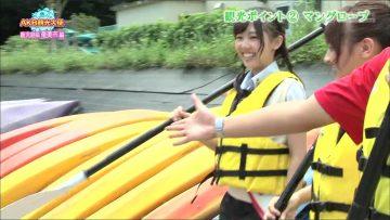 150614 AKB Kanko Taishi ep25 (Hashimoto Hikari, Uchiyama Natsuki).mp4