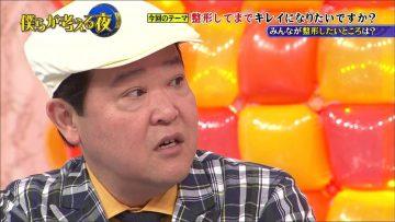 150617 Bokura ga Kangaeru Yoru Ep10.mp4