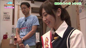 150625 AKB Kanko Taishi ep26 (Matsuoka Natsumi, Sakaguchi Riko, Oguri Yui).mp4