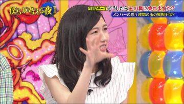 150715 Bokura ga Kangaeru Yoru Ep14.mp4