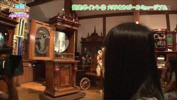 150820 AKB Kanko Taishi ep28 (Ishizuka Akari, Tano Yuka, Yamada Nanami) .mp4
