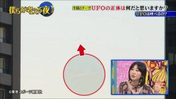 150909 Bokura ga Kangaeru Yoru Ep22.mp4
