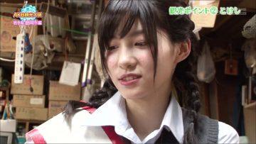 150927 AKB Kanko Taishi ep29 (Fukuoka Seina, Sato Nanami, Taniguchi Megu).mp4