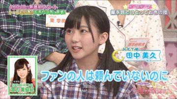 151005 AKB48 no Konya wa Otomari ep01.mp4