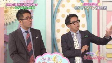 151109 AKB48 no Konya wa Otomari ep06.mp4