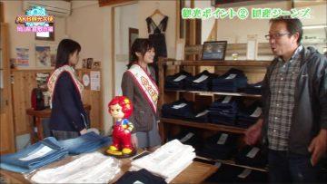 151119 AKB Kanko Taishi ep30 (Hitomi Kotone, Maeda Ami, Umeta Ayano).mp4