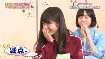 151123 AKB48 no Konya wa Otomari ep08.mp4
