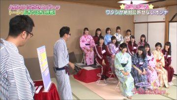 151130 AKB48 no Konya wa Otomari ep09.mp4