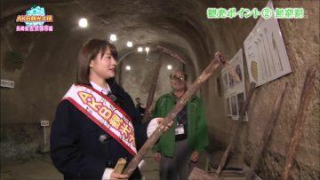 160225 AKB Kanko Taishi ep32 (Abe Maria, Anai Chihiro).mp4