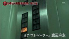 160309 AKB Horror Night – Adrenalin no Yoru (Intermediate results announcement).mp4
