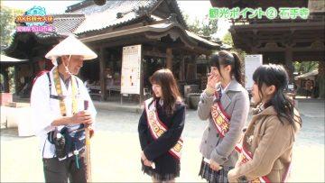 160317 AKB Kanko Taishi ep33 (Mukaichi Mion, Ogasawara Mayu, Omori Miyu).mp4