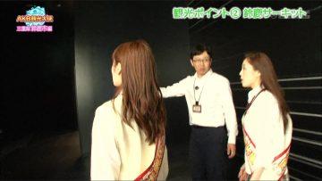 160519 AKB Kanko Taishi ep35 (Iino Miyabi, Ishida Anna).mp4