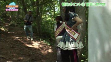 160630 AKB Kanko Taishi ep36 (Iwatate Saho, Komiyama Haruka, Sato Nanami).mp4