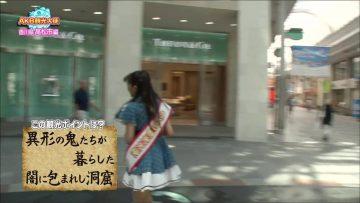160922 AKB Kanko Taishi ep39 (Gyoten Yurina, Nakamura Mariko, Takita Kayoko).mp4