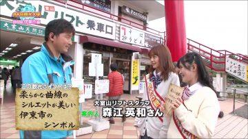 161124 AKB Kanko Taishi ep41 (Sato Kiara, Yumoto Ami).mp4