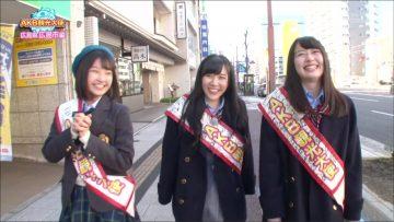 161215 AKB Kanko Taishi ep42 (Kitazawa Saki, Okawa Rio, Tani Yuri).mp4