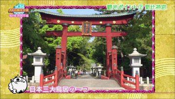 170223 AKB Kanko Taishi ep43 (Cho Kurena, Miyazaki Miho, Nozawa Rena).mp4