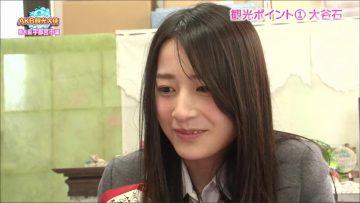170323 AKB Kanko Taishi ep44 (Final episode) (Kojima Natsuki, Sasaki Yukari).mp4