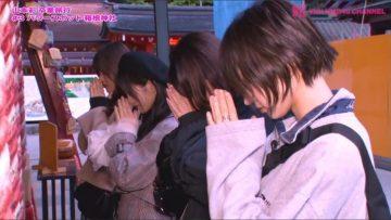 181109 YNN NMB48 CHANNEL – Yamamoto Sayaka Graduation Trip Hokkori Yume Kibun #3 (HD).mp4