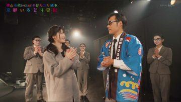 181219 Yokoyama Yui (AKB48) ga Hannari Meguru Kyoto Irodori Nikki (HD).mp4