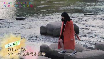 190123 Yokoyama Yui (AKB48) ga Hannari Meguru Kyoto Irodori Nikki (HD).mp4