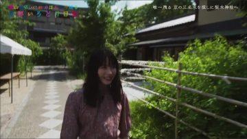 190619 Yokoyama Yui (AKB48) ga Hannari Meguru Kyoto Irodori Nikki (HD).mp4
