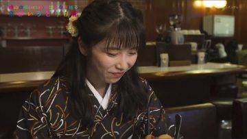 191023 Yokoyama Yui (AKB48) ga Hannari Meguru Kyoto Irodori Nikki (HD).mp4