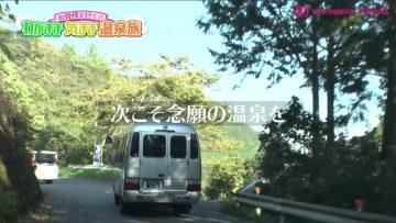 191112 YNN NMB48 CHANNEL – Kawakami Rena Graduation Trip – Ohimesama to Iku! Wagamama Kimama Onsen Tabi #3 (HD).mp4