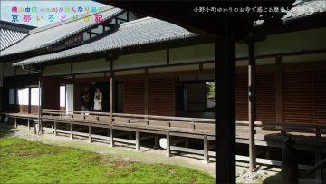 191120 Yokoyama Yui (AKB48) ga Hannari Meguru Kyoto Irodori Nikki (HD).mp4