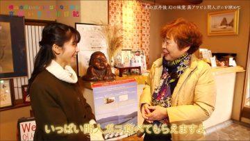 191218 Yokoyama Yui (AKB48) ga Hannari Meguru Kyoto Irodori Nikki (HD).mp4