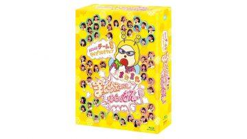 AKB48 Team 8 Live Collection ~Matamata Matomedashi ni mo Hodo ga Aru~