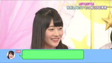 AKB48 no Konya wa Shikiritai ep10 (Hulu original ver.).mp4