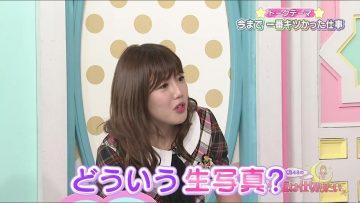 AKB48 no Konya wa Shikiritai ep11 (Hulu original ver.).mp4