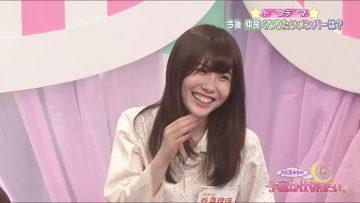 AKB48 no Konya wa Shikiritai ep2 (Hulu original ver.).mp4