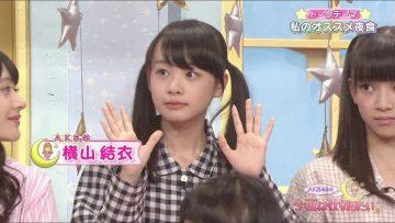 AKB48 no Konya wa Shikiritai ep3 (Hulu original ver.).mp4