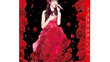 Kitaha Rie Graduation Concert BD