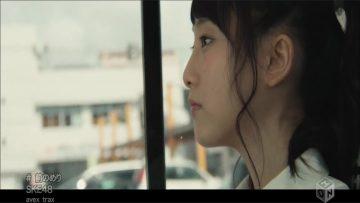 SKE48 – Maenomeri.mp4