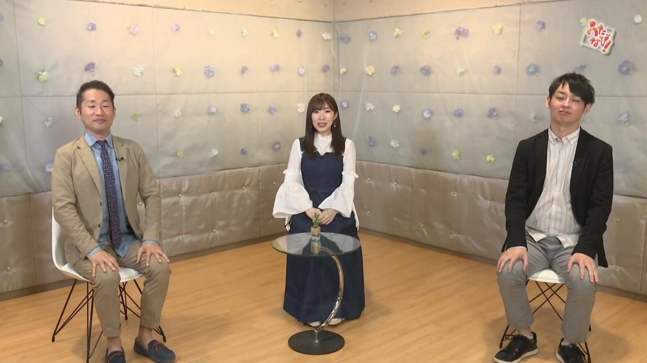 うたなび! (元AKB48 岩佐美咲) 動画 2020年6月5日 200605