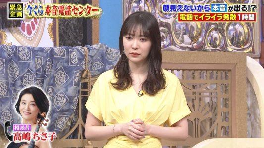 [TV-Variety] 200520 今夜くらべてみました ~緊急特別企画!今くら本音電話センター!!~ (元HKT48 指原莉乃)
