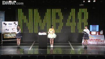 200619 NMB48 Online Birthday 1830 – Miyake Yuria Birthday – HD