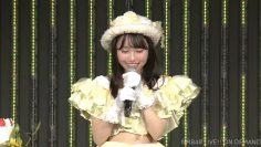 200706 NMB48 Online Birthday 1830 – HD – Kitamura Mana Birthday