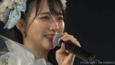 200707 STU48 Limited Theater Performance 1900 – HD – Ishida Chiho Seitansai
