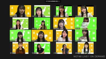 200902 NGT48 Kenkyuusei 2nd Anniversary SP HD