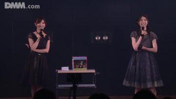 201005 AKB48 Theater Performance 1900 – Tomu-Saho Social Distance – HD